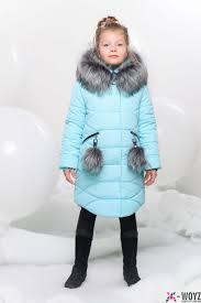 Детская зимняя <b>куртка</b> X-Woyz DT-8254-7 купить оптом по цене ...