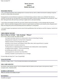 s assistant objective resume cv examples qualifications  s assistant objective resume cv examples qualifications sample cover letters