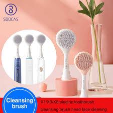 <b>SOOCAS Facial Cleansing</b> Brush Head for Xiaomi Youpin X1 X3 X5 ...