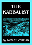 Images & Illustrations of kabbalist