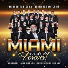 Yerachmiel Begun and <b>the</b> Miami Boys Chior - Mostly Music