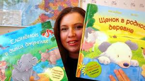 ПОГЛАДЬ книжку! Лучшие тактильные книги для малышей ...