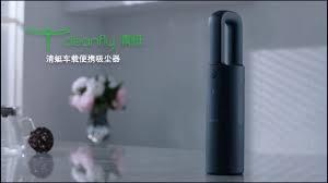 Беспроводной ручной <b>пылесос Xiaomi</b> CleanFly <b>CoClean</b> FVQ на ...