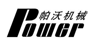 Weifang <b>ricardo</b> engines