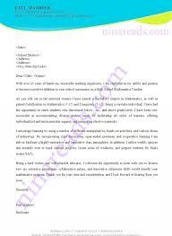 mathematics teacher cover letter examples of application letters mathematics teacher cover letter examples of application letters as a high school mathematics teacher