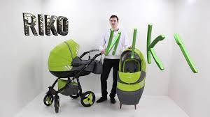 Детская универсальная <b>коляска 2 в</b> 1 <b>Riko</b> niki - YouTube