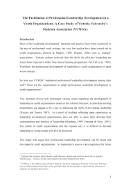 how to start a leadership essay introduction to leadership essay