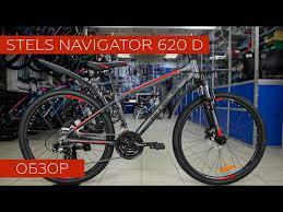 Обзор на <b>велосипед Stels Navigator 620</b> D 26 V010 (2020)