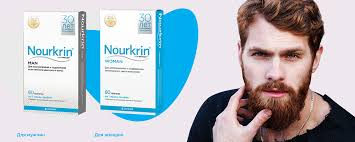 <b>Nourkrin</b> (<b>Нуркрин</b>) средство для роста и сохранения волос ...