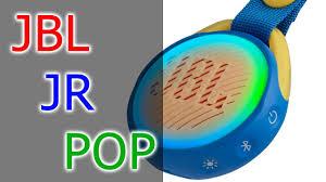 БЛИЦ | Детская портативная <b>колонка JBL JR POP</b> - YouTube