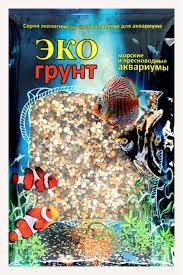 <b>Эко Грунт Гравий РЕЧНОЙ</b> 4-8 мм 1 кг - Грунты и субстраты для ...