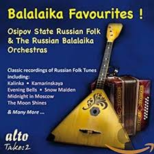 <b>OSIPOV STATE RUSSIAN FOLK</b> - Balalaika Favorites - Amazon ...