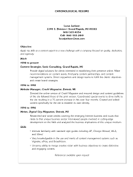 skills for a resume examples format  seangarrette coskills