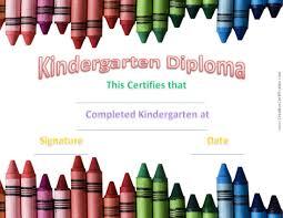 kindergarten graduation certificates kindergarten graduation certificate