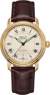 <b>Мужские часы</b> для плавания - купить <b>часы мужские</b> для плавания ...
