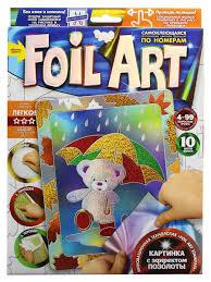 <b>Набор для</b> аппликация цветной фольгой по номерам Foil Art ...