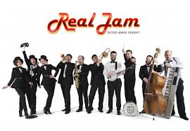 <b>Real Jam</b> Jazz Band