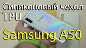 <b>Samsung Galaxy</b> A50. Силиконовый TPU <b>чехол</b> / Clear Shockproof ...