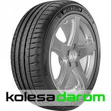 <b>Шина Michelin Pilot</b> Sport 4 225/45 R18 W 91 в Белорецке купить ...