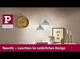 Настеные и потолочные <b>светильники</b> — <b>Paulmann</b>