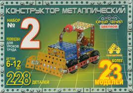 Металлический <b>конструктор Самоделкин Юный гений</b> №2 ...