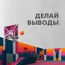 #всепродизайн Instagram posts (photos and videos) - Picuki.com