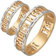 <b>Кольца</b> Соломона: величественные драгоценности и талисманы ...