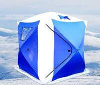 «Coolwalk <b>Зимняя палатка Куб</b> 1622 (220*220*235 см ...
