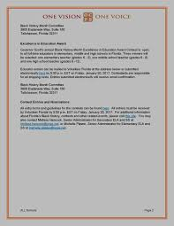 student services  newsletter essay contest black historypage