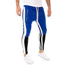 Buy ACHICOO <b>Autumn</b> Men <b>Casual Sports Pants</b> Stripe Combined ...