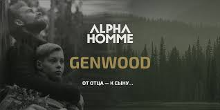 <b>GENWOOD</b>