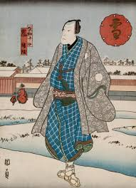 <b>Samurai</b> and Bushido - HISTORY