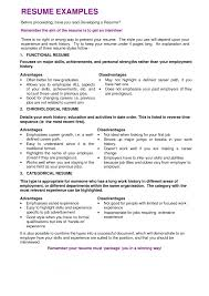 resume entry level automotive technician resume entry level automotive technician resume template full size