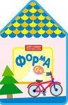 Издательство <b>Мозаика</b>-<b>Синтез</b>. Купить детские книги, <b>плакаты</b> ...