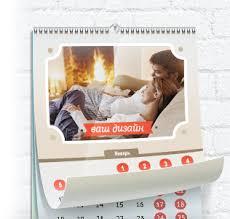 Печать календарей на заказ в Москве, заказать календарь с ...