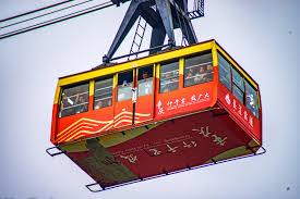 Aerial tramway