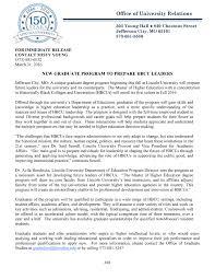new graduate program to prepare hbcu leaders news events new graduate program to prepare hbcu leaders news events lincoln university