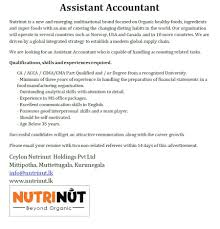 for assistant accountant at ceylon nutrinut holdings pvt vacancy for assistant accountant at ceylon nutrinut holdings pvt