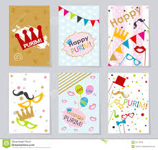 set template jewish holiday purim greeting cards stock vector set template jewish holiday purim greeting cards