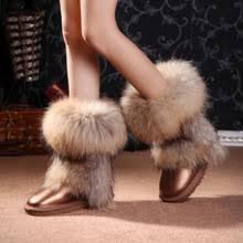 Модные <b>женские водонепроницаемые сапоги</b> зимние сапоги ...