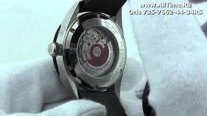 <b>Мужские</b> наручные швейцарские <b>часы Oris</b> 735-7662-44-34RS ...