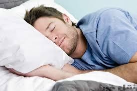 Bildergebnis für خواب