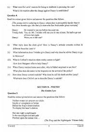 english literature essay questions wwwgxartorg