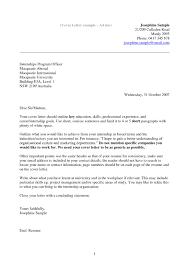 cover letter au template cover letter au
