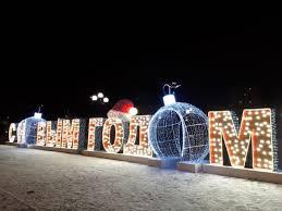 <b>Топ</b> мероприятий на 29 декабря — 8 января: новогоднее ...
