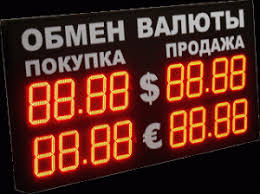Ориентируемся на курсы валют