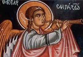 Αποτέλεσμα εικόνας για βυζαντινή μουσική
