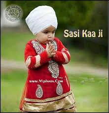 Sat Sri Akal Good Morning Images Wallpapers Good Morning Punjabi Style Photos Pictures SMS Messages