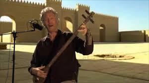 peter pringle doing the epic of gilgamesh on a lyre in sumerian doing the epic of gilgamesh on a lyre in sumerian peter was