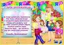 Поздравление с днем воспитателя детского сада от родителей